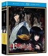 Basilisk: Complete Series (Blu-ray)