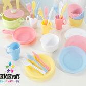 (kidkraft)キッドクラフト 27ピース クックウエア セット パステル(27-Piece Pastel Cookware Set(63027))