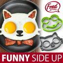 FREDフレッド FUNNY SIDE UP egg mold エッグモールド Frog カエル Cat ネコ