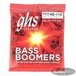 GHS M3045 / ghs