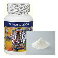 アズミラ・サプリメント・ビタミン&ミネラル・スーパーC2000 113g