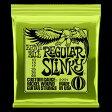 ERNIE BALL #2221 Regular Slinky エレキギター弦