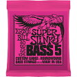 ERNIE BALL 2824/Super Slinky BASS5 5弦ベース弦 / アーニーボール