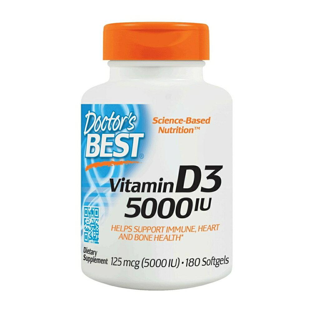 ベストビタミン D3(5000IU) 180ソフトジェルカプセル