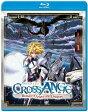 クロスアンジュ 天使と竜の輪舞 1 BD (01-12話 300分収録 北米版 13 Blu-ray ブルーレイ)
