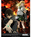 Btooom Complete Collection Blu-ray Import