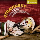 Stravinsky ストラビンスキー / ペトルーシュカ かるた遊び ワレリー・ゲルギエフ & マリインスキー歌劇場管弦楽団 輸入盤