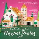 Humperdinck フンパーディンク / Hansel Und Gretel: Janowski Berlin Rso Wundsam A.steiner Merbeth Dohmen C.elsner 輸入盤
