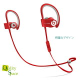 Beats by Dr Dre BT IN PWRBTS V2 RED