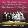 Timeless Gospel Classics Vol.4-6 輸入盤