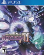 Megadimension Neptunia VII - PlayStation 4