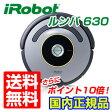 iRobot Roomba 630 ロボット掃除機(アイロボット ルンバ 630)