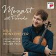 Mozart モーツァルト / モーツァルトと友人たち~ケーゲルシュタット・トリオ、他 メンケマイヤー、ザビーネ・マイヤー、ユリア・フィッシャー、W.ヨン 輸入盤