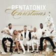 Pentatonix / Pentatonix Christmas
