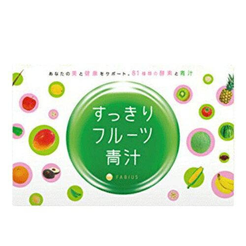 すっきりフルーツ青汁 3g×30包