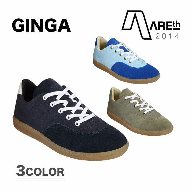 ARETH アース GINGA ギンガ 2014モデル 各3色 【送料無料】【正規品】