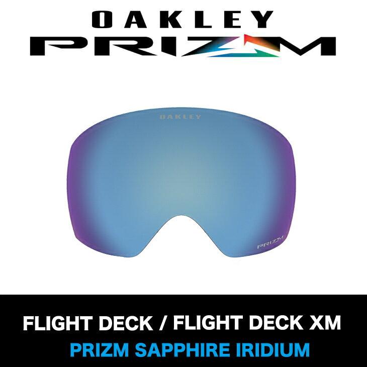 23b729e2a6 Oakley Flight Deck Prism