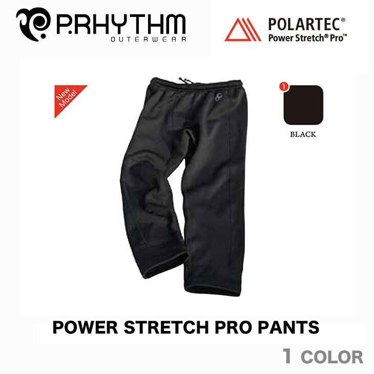 P.RHYTHM ウェア 17-18 POWER STRETCH PRO PANTS プリズム パワー ストレッチ プロ パンツ 【早期予約】【送料無料】 スノーボード