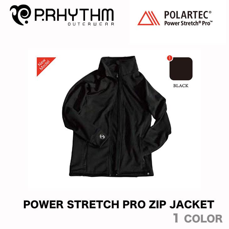 P.RHYTHM ウェア 17-18 POWER STRETCH PRO ZIP JACKET プリズム パワー ストレッチ プロ ジップ ジャケット 【早期予約】【送料無料】 スノーボード