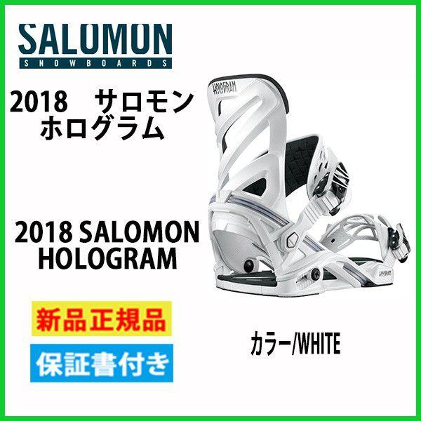 17-18 SALOMON BINDING 2018 新作 サロモン スノーボード バインディング HOLOGRAM ホログラム WHITE 正規品 送料無料