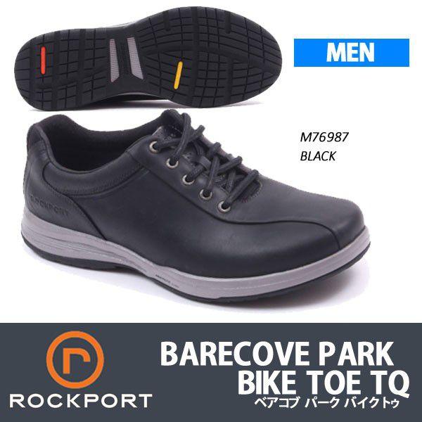 ロックポート:ウォーキングシューズ BIKE TOE TQ  ベアコブ パーク バイク トゥ M76987 ブラック 送料無料 正規品