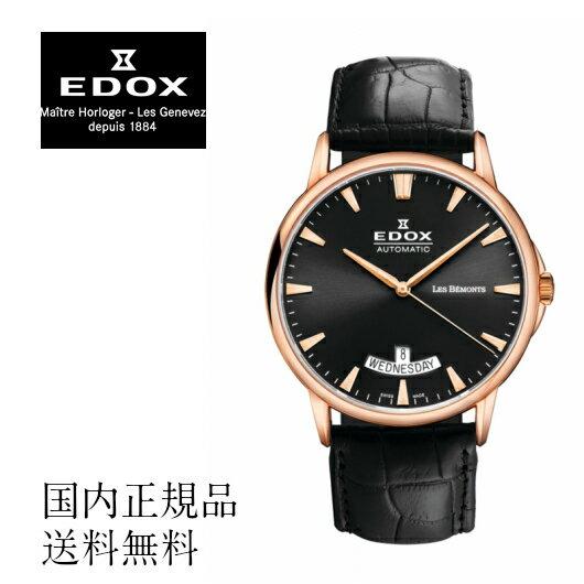 【送料無料】EDOX エドックス 83015-37R-NIR 腕時計 メンズ 男性用腕時計 ウォッチ WATCH 高級 スタイリッシュ ビジネス ファッション ご褒美 国内正規品 送料無料