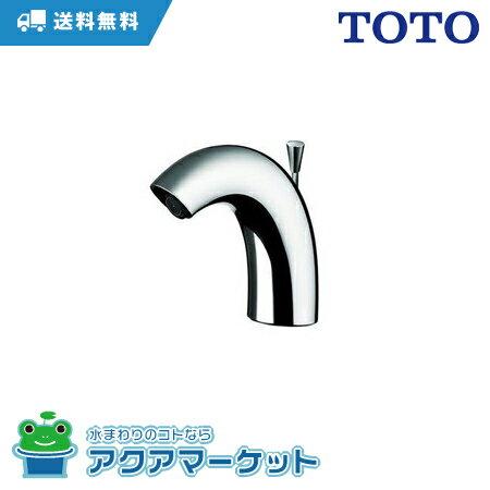 有名なブランド TOTO TENA51AW アクアオート 自動水栓 発電タイプ (旧品番:TEN51AW) [送料無料]