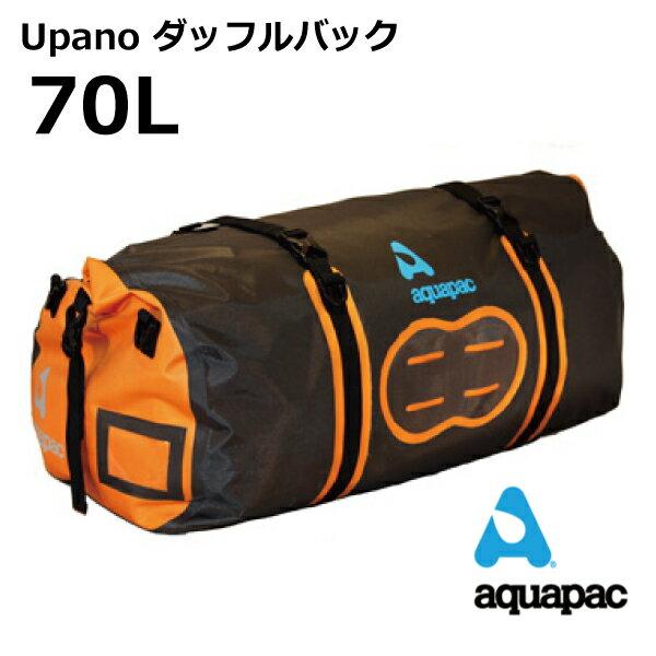 【送料無料】イギリス製ブランド aquapac  703 Upano ダッフルバッグ 70L 完全防水アクアパックウォータープルーフケースのバッグ♪710×3000×330 mm(40L)防水・防塵・防砂・防油・防汚登山やハイキングやウォータークライミングに!