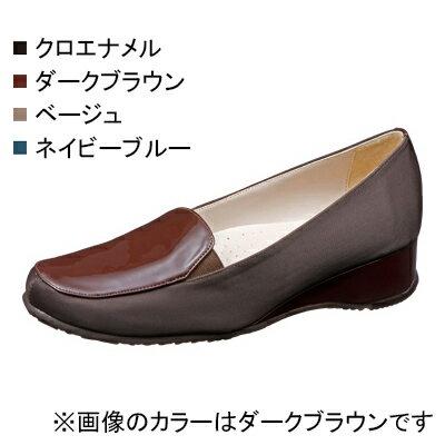 とても美しい 婦人靴 タウンシューズ Hush Puppies ハッシュパピー レディース L-7383 【お取り寄せ】【楽ギフ_包装選択】【はこぽす対応商品】