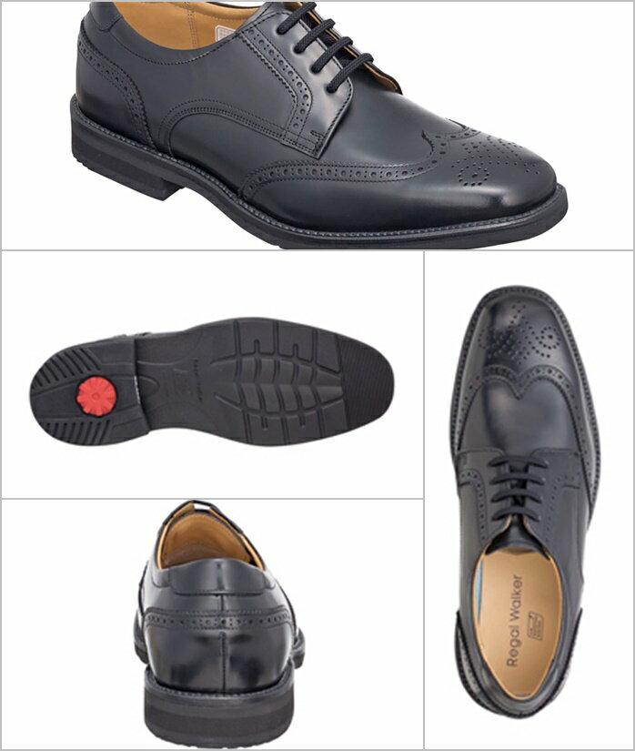 【181WBD】【Regal Walker】【送料無料】【日本製】【幅広】アッパー全て牛革☆ ウイングチップ エアローテーションシステム 3Eビジネスシューズ紳士靴