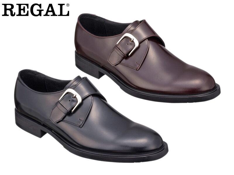 【22LRBD】【REGAL】【送料無料】【日本製】アッパー全て本革☆セミマッケイ式 流行りのラウンドラスト!モンクストラップビジネスシューズ紳士靴