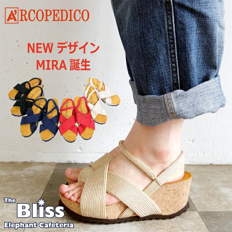 ARCOPEDICO(アルコペディコ) MIRA ミラ SALCO 3 サンダル 靴 レディース  おしゃれなコンフォートサンダル 夏の大人気おすすめサンダル MIRA ミラ SALCO 3 再入荷