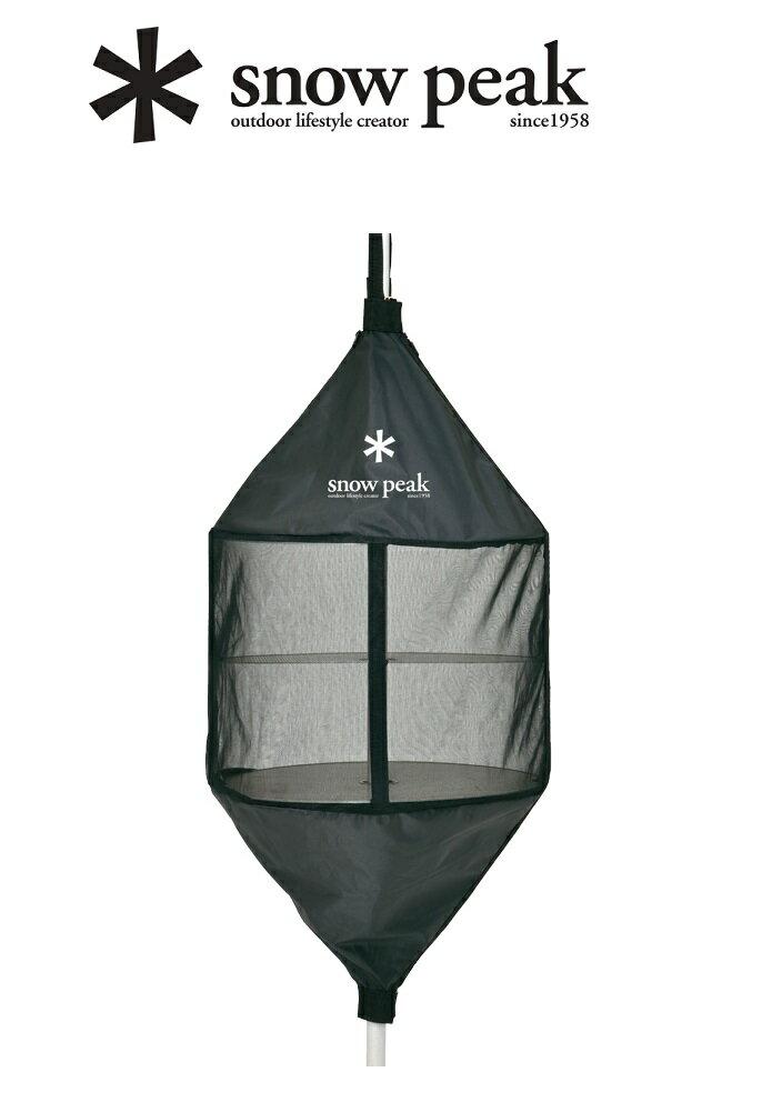 snowpeak (スノーピーク) ラップラック/Wrap Rack/CK-040/収納/キャンプ/アウトドア