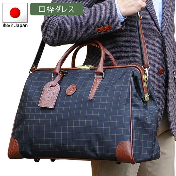 【全国送料無料】ボストンバッグ 旅行かばん 45cm 2WAY 日本製 豊岡製鞄 メンズ レディース 11933(クロ)