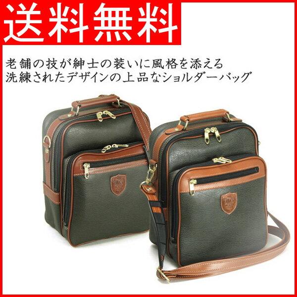 【全国送料無料】ショルダーバッグ 縦型 26cm 日本製 豊岡製鞄 BLAZER CLUB メンズ 16223