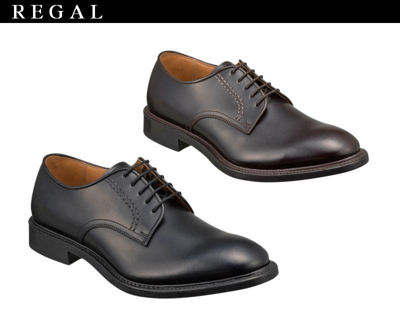お値段見直しました 新作 【04NRBH】【REGAL】【送料無料】【日本製】アッパー全て本革☆グッドイヤーウエルト式製法ラウンドタイプのプレーントウビジネスシューズ紳士靴