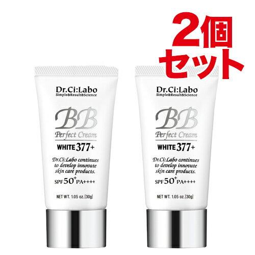 ドクターシーラボ dr.ci:labo BBパーフェクトクリーム WHITE377+  2個セット