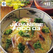 【特価】DAJ 133 JAPANESE FOOD 03【メール便可】
