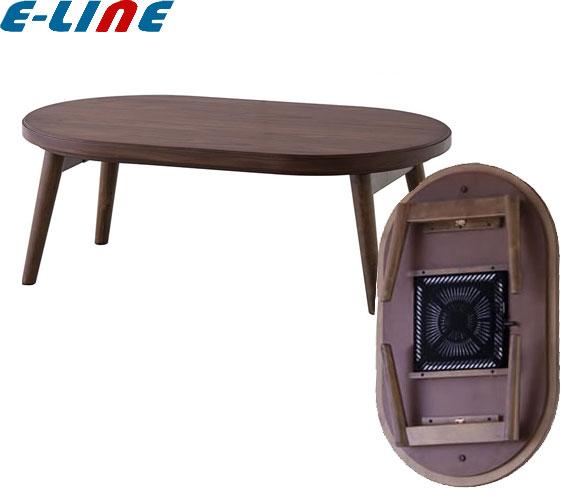 こたつテーブル コロナ100(長丸型)(天然木ラバーウッド)KORONA100東谷「代引不可」「送料1620円」
