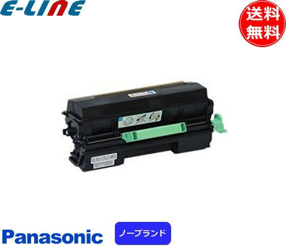 トナーカートリッジ パナソニック(Panasonic) MV-HPRB30A 汎用品「smtb-F」