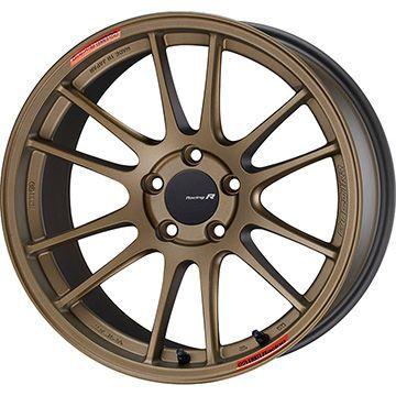 【送料無料】 235/45R18 18インチ ENKEI エンケイ GTC01 RR チタニウムゴールド 8J 8.00-18 YOKOHAMA ヨコハマ ブルーアース A(AE50Z) SALE サマータイヤ ホイール4本セット