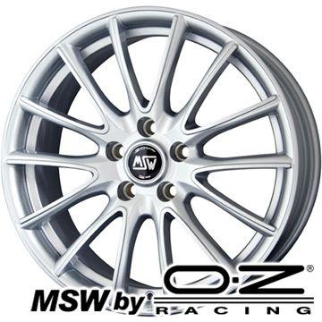 【送料無料】 235/50R18 18インチ MSW by OZ Racing MSW 86(H) 7.5J 7.50-18 PIRELLI ピレリ チンチュラートP1 サマータイヤ ホイール4本セット 輸入車