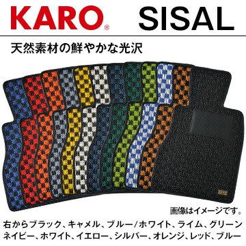 送料無料(一部離島除く) KARO カロ フロアマット シザル レクサス LS(2006~2012 LS600hL UVF46) フジコーポレーション フジコーポレーション