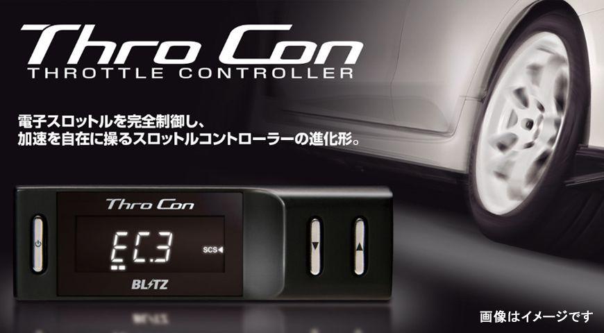 送料無料(一部離島除く) BLITZ ブリッツ Thro Con BTSC2 スロコン スロットルコントローラー フジコーポレーション