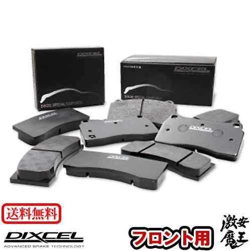 ■DIXCEL(ディクセル) レガシィ セダン (B4) BE5 LEGACY SEDAN (B4) 98/12~03/04 フロント ブレーキパッド SP-B タイプ