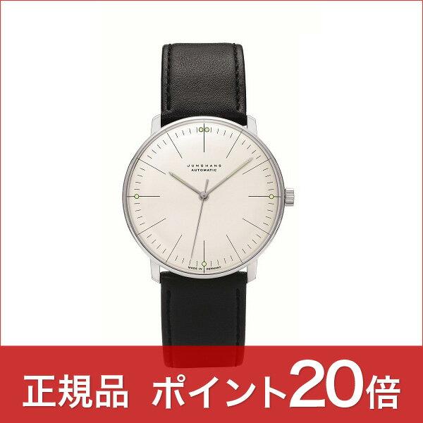 【ポイント20倍】【自動巻】ユンハンス マックスビル Max Bill by Junghans 027350100 送料無料 腕時計
