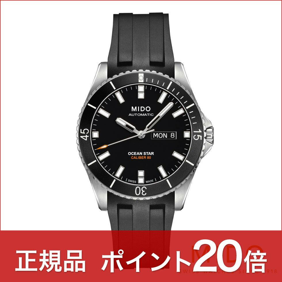 ポイント20倍 自動巻 MIDO ミドー オーシャン スター OCEAN STAR M0264301705100 送料無料 腕時計