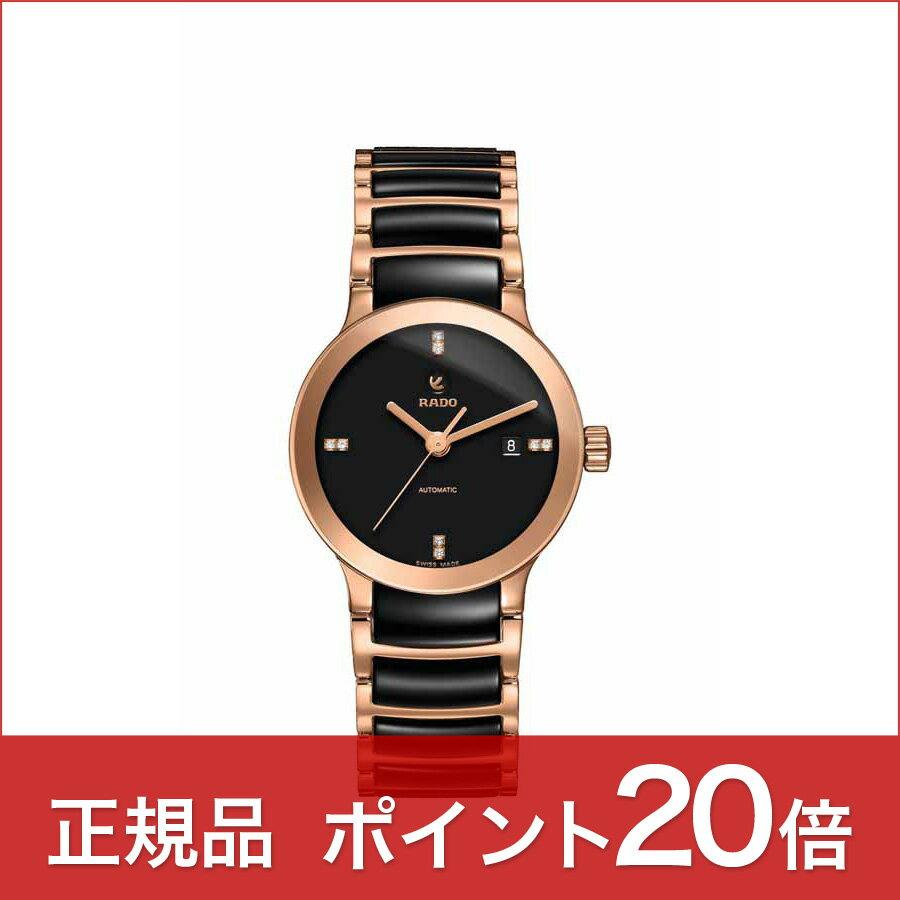 ��イント20�】�自動巻】RADO ラドー Centrix セントリックス R30183712 ダイヤモンド �料無料 腕時計