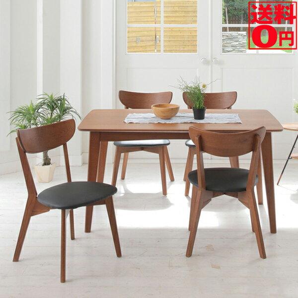 【送料無料】 Azul Dining Set アズール ダイニング5点セット 幅135cm テーブル&チェア BR/NA TDT-1306・TDT-1308・TDC-9816・TDC-9818