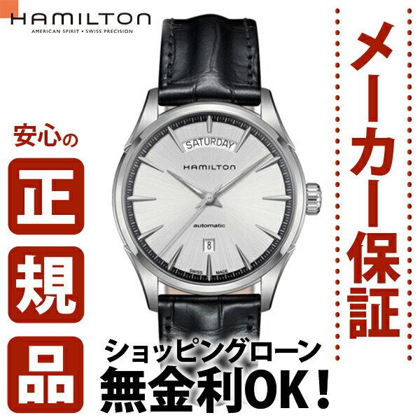 ≪オリジナル時計拭��もら�る�≫�ミルトンショッピングローン無金利対象��ミルトン[Hamilton] ジャズマスター デイデイト オート H42565751 メンズ腕時計 �腕時計 時計】�ギフト プレゼント】